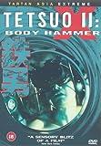 echange, troc Tetsuo II - Bodyhammer [Import anglais]