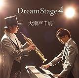 DreamStage 4