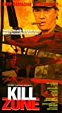 Kill Zone [VHS]