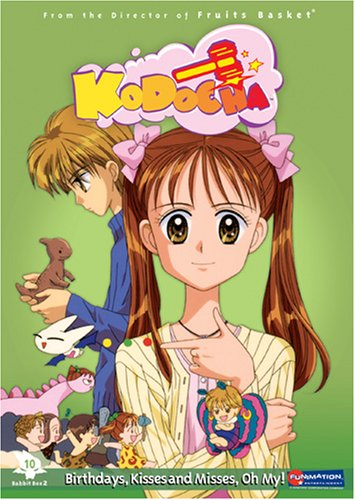 Kodocha - Birthdays, Kisses And Misses, Oh My! V.10