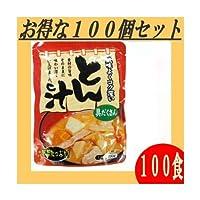 豚汁 とん汁 具だくさん 野菜たっぷり 1人前230g 100個セット