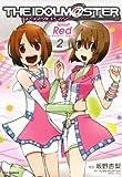 アイドルマスター Splash Red for ディアリースターズ: 2 (REXコミックス)