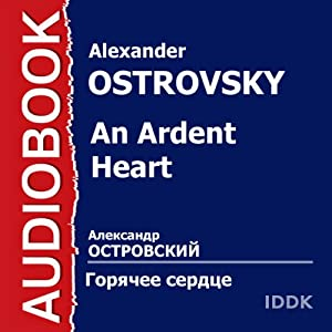 An Ardent Heart [Russian Edition] Performance
