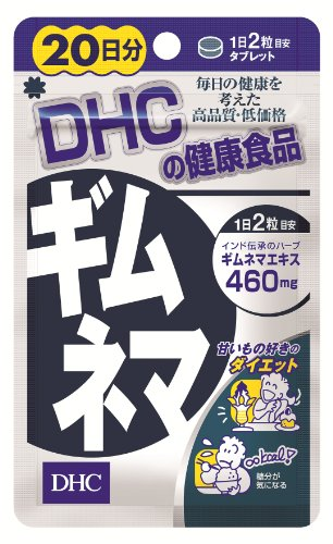 Omega 3 Fatty Acid Pills