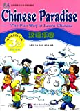 Chinese Paradise-The Fun Way to Learn Chinese (Workbook 3B) (v. 3B) (Chinese Edition)
