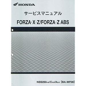 mf08 サービス マニュアル pdf