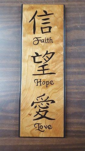 routed-wood-handmade-japanese-kanji-english-faith-hope-love-sign-1-corinthians-1313-6-x-17-roman-oge