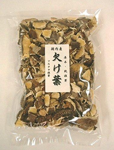 国産・原木干し椎茸 欠け葉100g×5袋【訳あり品】