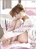 優木まおみ 2011年 カレンダー(トライエックス)