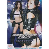 ZEN/エキサイティングヒロイン スターデッカー [DVD]