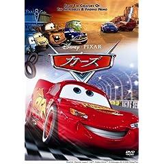 �J�[�Y DVD �v���~�A���E�{�b�N�X