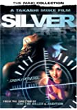 Silver (Miike Collection)