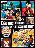 echange, troc Rupan : destination danger et dragon maudit (Mediabook 2 DVD)