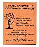 Etheric Hair Wash & Conditioner Powder