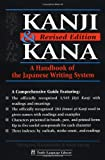 Japanese Kanji & Kana Revised Edition: A Guide to the Japanese Writing System (0804820775) by Hadamitzky, Wolfgang