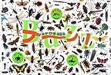 ブーン!オ・ド・ロ・キ虫百科 (A DORLING KINDERSLEY BOOK)