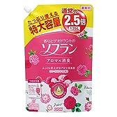 【大容量】香りとデオドラントのソフラン 柔軟剤 フローラルアロマの香り 詰替用 1250ml
