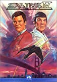 Star Trek IV: The Voyage Home [DVD] [1987]