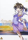 �����ζ���UFO�β� 2 [DVD]