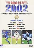 THE ROAD TO ASIA KOREA/JAPAN 2002ワールドカップ出場...[DVD]