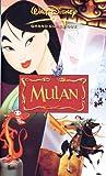 echange, troc Mulan [VHS]