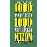 1000 Russkikh 1000 Angliiskikh Idiom