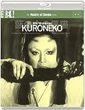 KURONEKO (Masters of Cinema) (BLU-RAY)