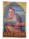 Prop It Up Vintage Bollywood Original Reprinted Mughl-e-azam Poster (75 cmX50 cm)