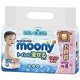 ムーニーおしりふき トイレに流せるタイプ やわらか素材 詰替用50枚×8(400枚)