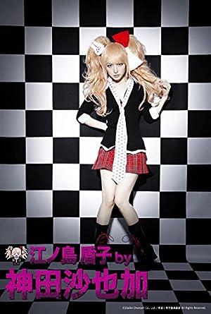 ダンガンロンパ THE STAGE ~希望の学園と絶望の高校生~(Blu-ray)