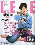 LEE ( リー ) 2010年 04月号 [雑誌]