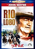 リオ・ロボ[DVD]