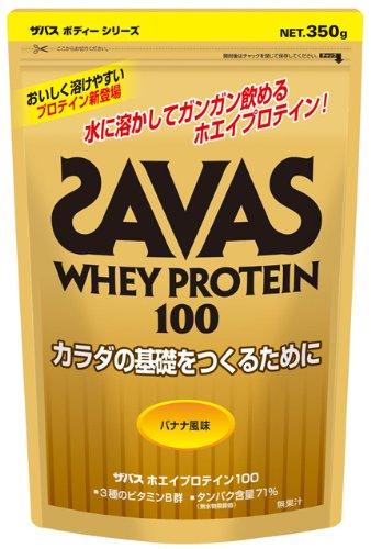 ザバス ホエイプロテイン100 バナナ風味 CZ7375