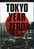 TOKYO YEAR ZERO (ʸ��ʸ��)