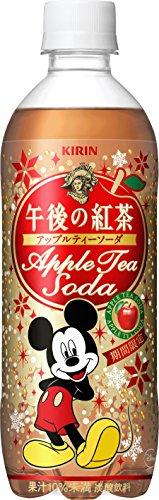 キリン 午後の紅茶 アップルティーソーダ 500ml×24本