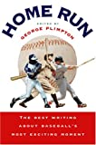 Home Run (0156011549) by Plimpton, George
