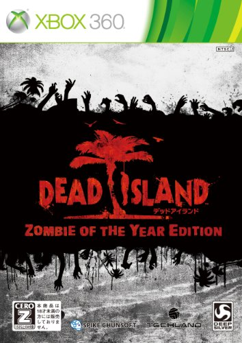 DEAD ISLAND Zombie of the Year Edition【CEROレーティング「Z」】