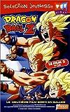 echange, troc DRAGON BALL Z - Le film 2 [VHS]