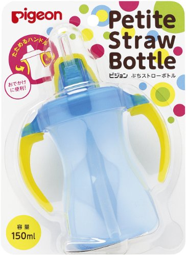 Pigeon Petit Straw Bottle Aqua Blue 150mL - 1