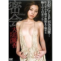 �唗�퍁 DVD �w����x [DVD]