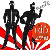 BIBI LABO/ビビラボ EH-BLACK-K 人型寝袋フリース ブラック 不明 ビーズ EH-BLACK