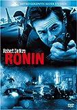 RONIN (ベストヒット・セレクション) [DVD]