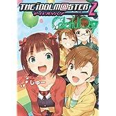 アイドルマスター2 Colorful Days 3 (電撃コミックス)