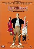 バックマン家の人々 [DVD]