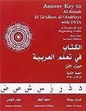 Answer Key to Al-Kitaab Fii Tacallum Al-Carabiyya: A Textbook for Beginning Arabic: Part One
