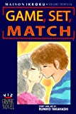Maison Ikkoku, Vol. 13: Game, Set, Match (1569314357) by Takahashi, Rumiko