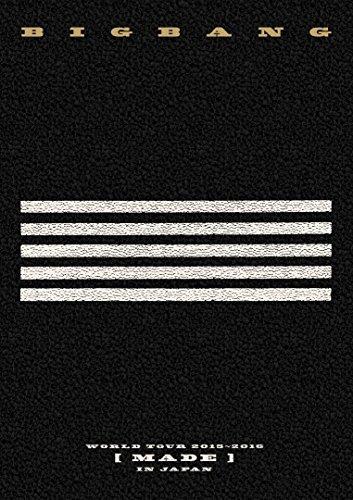 【早期購入特典あり】BIGBANG WORLD TOUR 2015~2016 [MADE] IN JAPAN(DVD(2枚組)+スマプラ・ムービー)(オリジナル・ICカードステッカー外付特典)