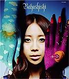 繋いだ手と手-Bahashishi