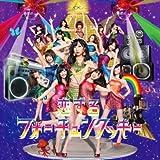 恋する フォーチュンクッキー [Analog] 12inch 完全生産限定 - AKB48