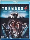 Tremors 4 - agli inizi della leggenda (blu-ray) blu_ray Italian Import